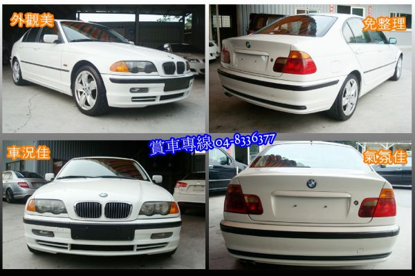 BMW 320I 1998年 2.0白 照片2