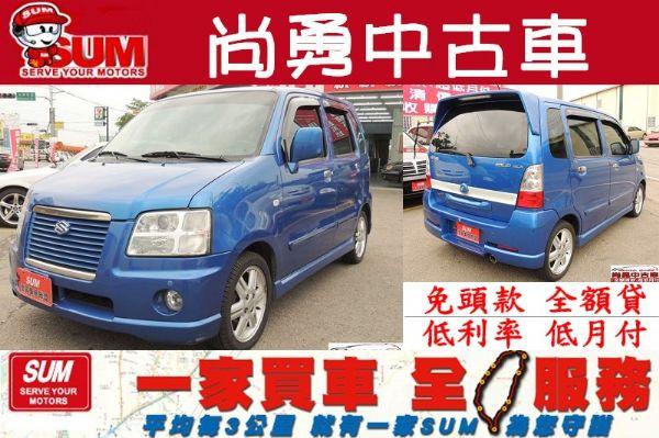 SOLIO 寶藍 1.3 轎車版 照片1
