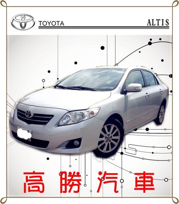 09 ALTIS 1.8 銀 照片1