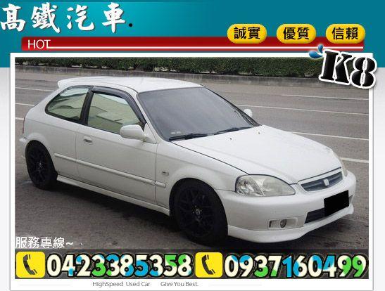 K8 ┐手排┌ 2001 HONDA本田 照片1