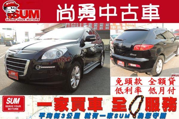 LUXGEN 納智捷 SUV  2.2 照片1