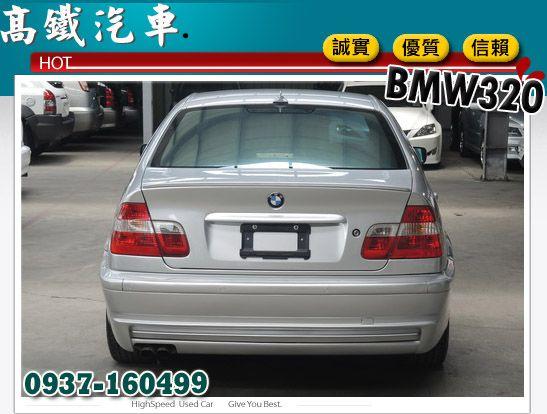 BMW 320 ┌天窗 雙電椅、外觀漆面 照片3
