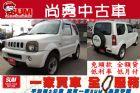 台中市Suzuki鈴木Jimny吉米1.3 白 SUZUKI 鈴木 / Jimny中古車