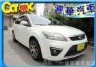 台中市Ford 福特 Focus(柴油)  FORD 福特 / Focus中古車