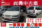 台中市 Hyundai 現代 Matrix  HYUNDAI 現代 / Matrix中古車