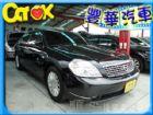 中古車 Nissan 日產 Teana NISSAN 日產 / Teana