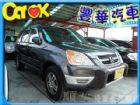 中古車 Honda 本田 CR-V HONDA 台灣本田 / CR-V
