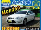 中古車 Mondeo 2013 240PFORD 福特 / Mondeo