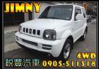 中古車 Suzuki 鈴木 Jimny 1.3 SUZUKI 鈴木 / Jimny