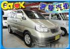 台中市Nissan 日產 Serena QRV NISSAN 日產 / Serena Q-RV中古車