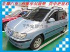 台南市Hyundai 現代 Matrix  HYUNDAI 現代 / Matrix中古車
