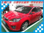 台南市Ford 福特 Focus 1.8  FORD 福特 / Focus中古車