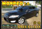 彰化縣Ford 福特 Mondeo 2.0  FORD 福特 / Mondeo中古車