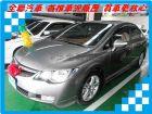 中古車 Honda 本田 Civic K12 HONDA 台灣本田 / Civic
