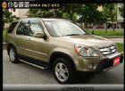 中古車 2006年Honda Crv  棕色 HONDA 台灣本田 / CR-V