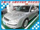 台南市 福特 Mondeo RS  FORD 福特 / Mondeo RS中古車