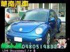 中古車 2002年VW BEETLE 藍 1.6VW 福斯 / Beetle