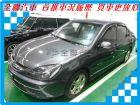 台南市三菱 Global Lancer  MITSUBISHI 三菱 / Global Lancer中古車