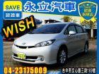 中古車 WISH G版 頂級 定速 3台電視TOYOTA 豐田 / Wish