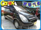 台中市Hyundai 現代 Starex  HYUNDAI 現代 / STAREX中古車