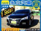 中古車 2011 5 Sedan Luxgen LUXGEN 納智捷 / SUV