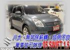 台中市06 Swift 1.5 可全貸 SUZUKI 鈴木 / Swift中古車