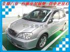 台南市Ford 福特 MAV  FORD 福特 / MAV中古車