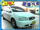 台中市Ford 福特 MAV  FORD 福特 / MAV中古車