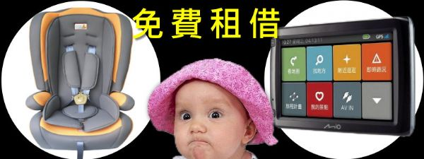 台南租車 NEW VISO $1200 照片7