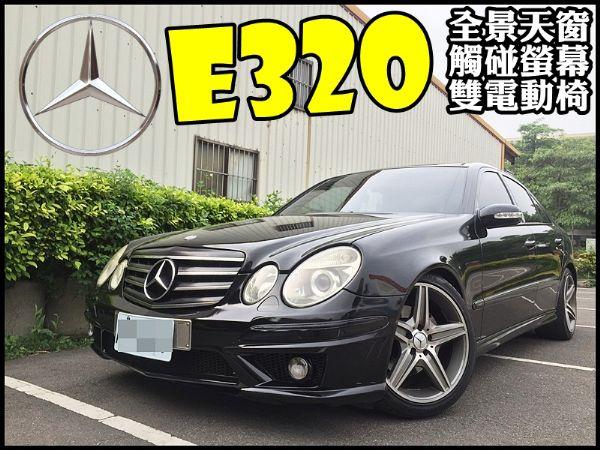【買車vs賣車】總代理 E320 照片1