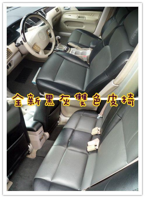 全新皮椅~恆溫~鑽帶電折後視鏡~倒車顯影 照片8