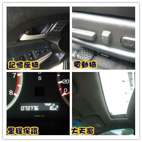K13+一手車+最頂級 照片8