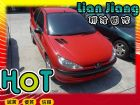 中古車  Peugeot 寶獅  206PEUGEOT 寶獅 / 206