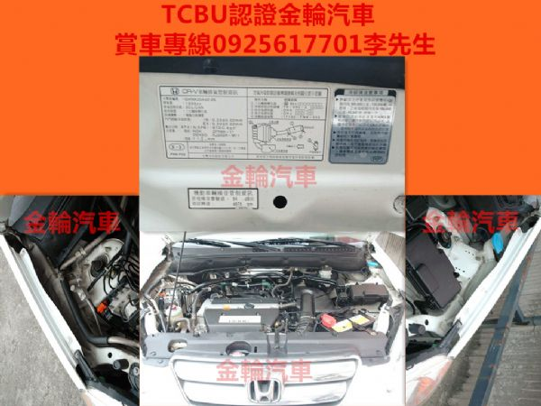 TCBU認證 HONDA CR-V 照片10