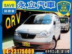 台中市永立汽車 2002 QRV 可全貸 NISSAN 日產 / Serena Q-RV中古車