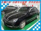 台南市三菱GlobalLancer 1.6 黑 MITSUBISHI 三菱 / Global Lancer中古車