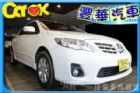 中古車 Toyota豐田 AltisTOYOTA 豐田 / Altis