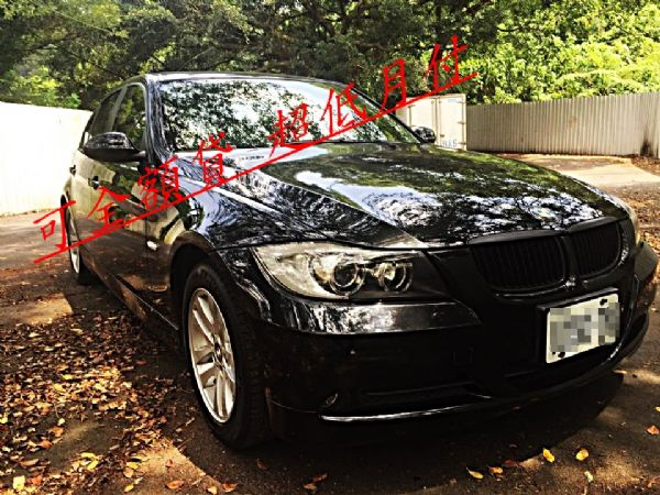 BMW 320I 照片1