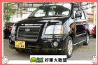 台中市2005 所力歐 黑 5.5萬 SUZUKI 鈴木 / Solio中古車