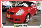 台中市2009 史威夫 紅 16.3萬 SUZUKI 鈴木 / Swift中古車