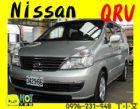 台中市2006 日產QRV 2.5 20.2萬 NISSAN 日產 / Serena Q-RV中古車