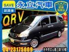 台中市QRV 7人座 NISSAN 日產 / Serena Q-RV中古車
