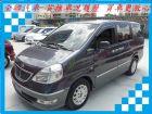 台南市日產 QRV 2.0 藍灰 NISSAN 日產 / Serena Q-RV中古車