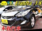 台中市2012 ELANTRA 免頭款全額超貸 HYUNDAI 現代 / Elantra中古車