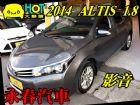 中古車 new Altis 1.8 免頭款全額貸TOYOTA 豐田 / Altis