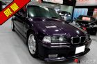 桃園市稀有1997 3.2 四門 E36 M3 BMW 寶馬 / M3中古車