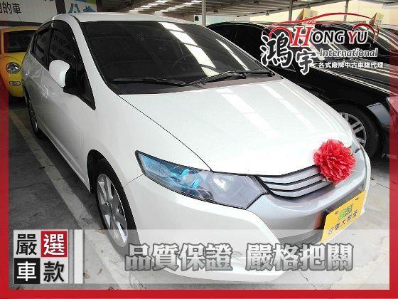 Honda 本田 Insight 1.3 照片1