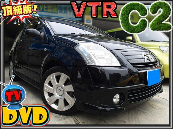 F1換檔VTR電視DVD認證A極少跑 照片1