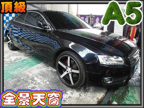 A5 2.0新車243雙門跑車/全景6安 照片1