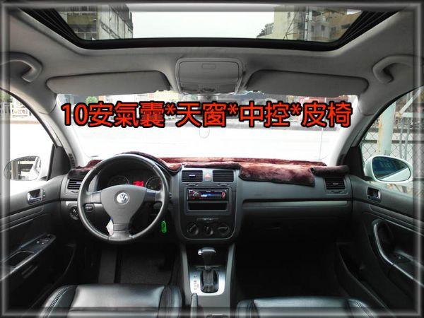 1.6 天窗/省油省稅進口車安全性能 照片3